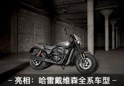 我自己的两轮车故事 篇三:摩托车上牌不求人:进口摩托车上牌流程指南